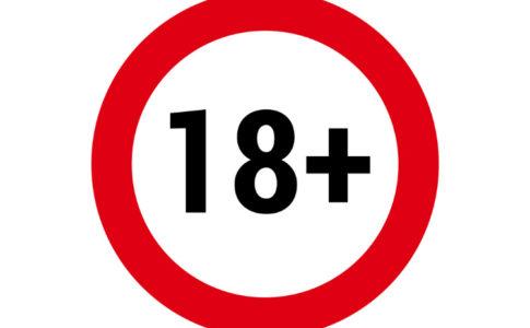 18 plus Symbol